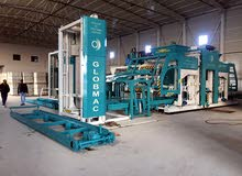 ماكينات بلوك و أنترلوك للبيع / globmac block & interlock making machines