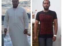 تخفيف الوزن للرجال