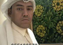 قهوجي الرياض