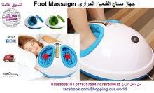 تنشيط الدورة الدموية و مساج القدمين الحراري Foot Massager