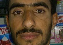 عامل يمني  هوية زائر  يبحث عن عمل