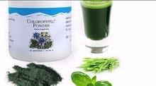 كلوروفيل . super chlorophyll