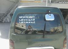 محلات الخطاط  علي الدبش لصناعت الاعلانمخيم حطين