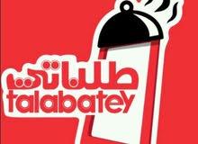 احدث تقنيه عراقية كل مطاعم العراق بتطبيق