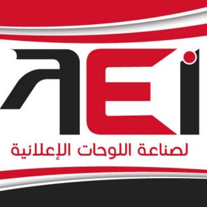 AEI Production media