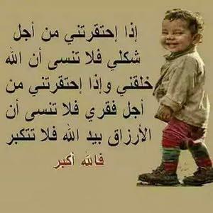ابو راشد SROUR