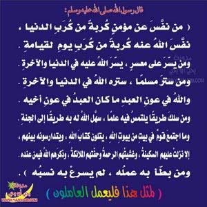 أبو صقر أبو يحيى