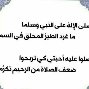 محمد الرشيدي MOHAMMAD