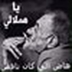 Ghassan Tamem