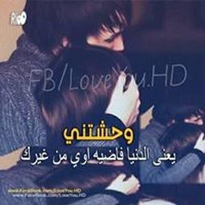 Ahmed Hoba