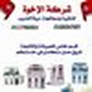 Roka Abdelmoaty