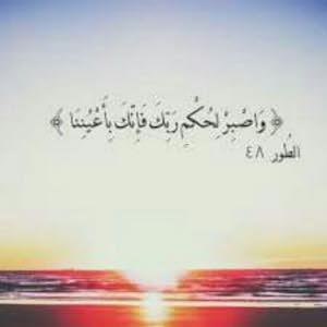 um mohammad 22