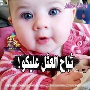 Ashraf Melad