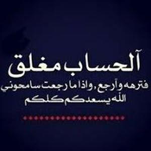 سيوفي العراقي