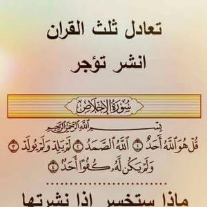 ابو عبدالله شمر