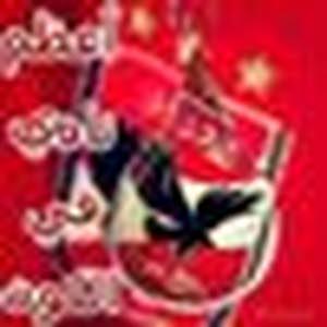 شيكو المصرى