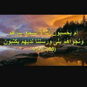 ابو عبدالله العسيري