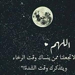 Obe Al-Ibrahim