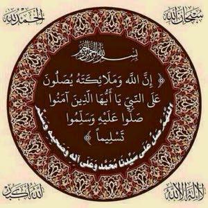 ابومحمد الزبيدي