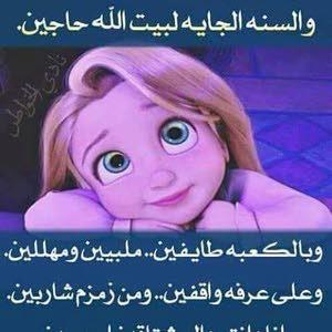 Majy Ahmed