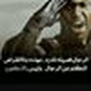 علي ابوجماعه