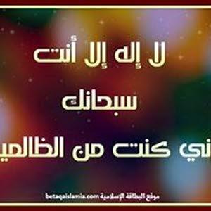 Yassine Merighed