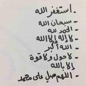 عبدالله الغربي