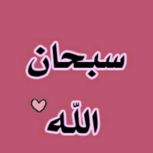 الكرم ابوعواد