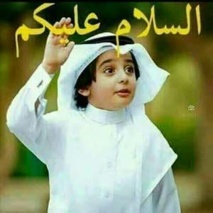 ابن البصره الحلوبه ام نفط
