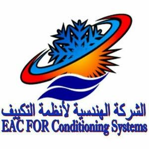 air conditioning company ابو زغلة