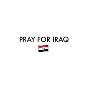 مؤ يد العراقي