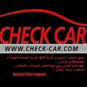 checkcar