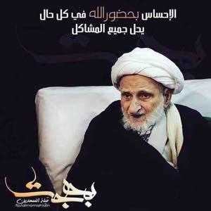 أبو عبدالله محمد
