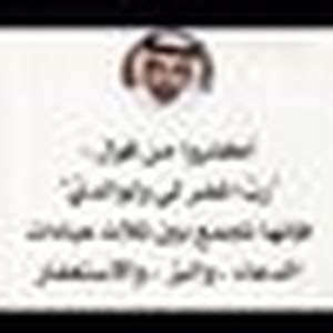 حمدي مصلح