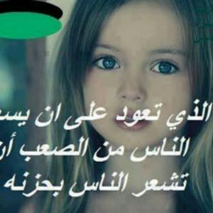 اللهم زد وبارك فيصل