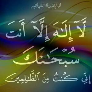 العبداللطيف لعقار عبدالملك