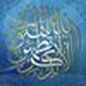 اشرف ابو ساره