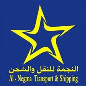 Negma Transport