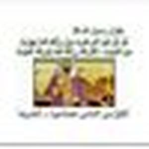mohammed abu al abed