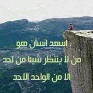 ابو حسين دار السلام
