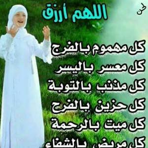 أبو محمد saleh
