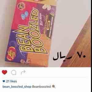 BeanBoozledShop