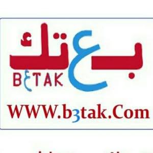 بعتك  b3tak.com R