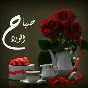 حسين Ddd