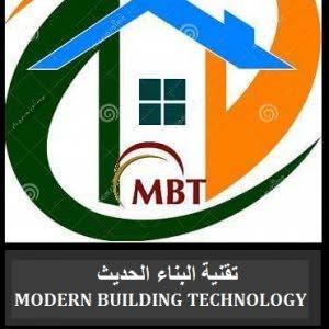 Modern Building Technology محلات تقنية البناء الحديث