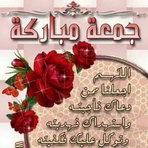 ابو راما