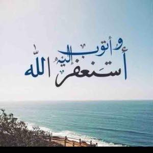 ابوسالم صالح للانعام والذبايح والحلال
