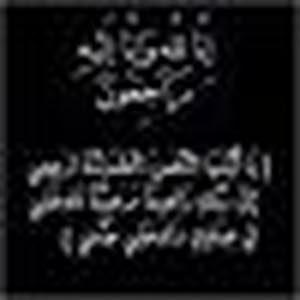 ام محمد محمود