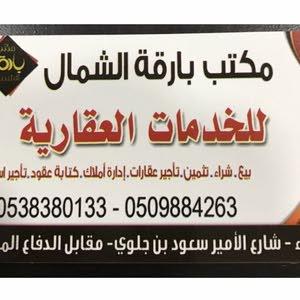 أبو عبدالعزيز الشمري