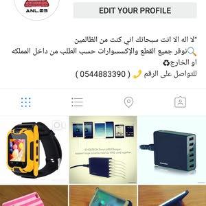 متجر ابو جاسم instagram / ANL.03